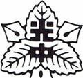 光星中学校(旧制)時代